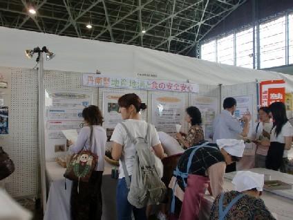 6月13日~14日「越前市食育フェア」が開催されました。_e0061225_8311055.jpg