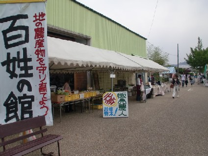 6月13日~14日「越前市食育フェア」が開催されました。_e0061225_8344353.jpg