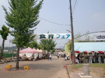 6月13日~14日「越前市食育フェア」が開催されました。_e0061225_845914.jpg