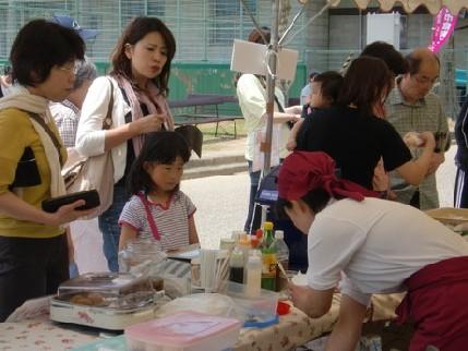 6月13日~14日「越前市食育フェア」が開催されました。_e0061225_8475889.jpg
