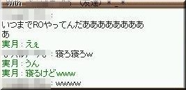c0121827_11544197.jpg