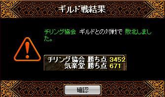 f0152131_012892.jpg