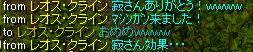 f0152131_022661.jpg
