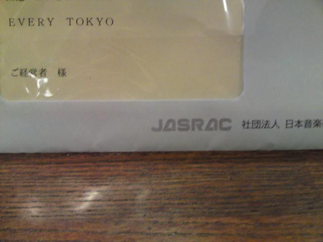 b0177537_19374194.jpg