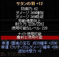 b0184437_3133290.jpg