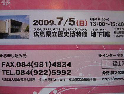 b0176547_163561.jpg