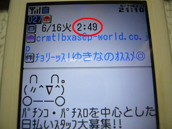 f0108049_22472145.jpg