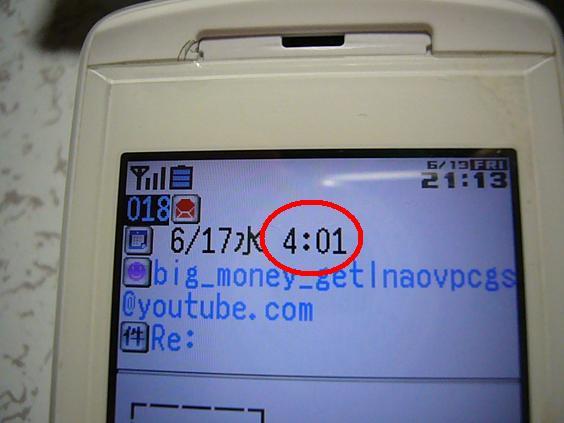 f0108049_22504068.jpg