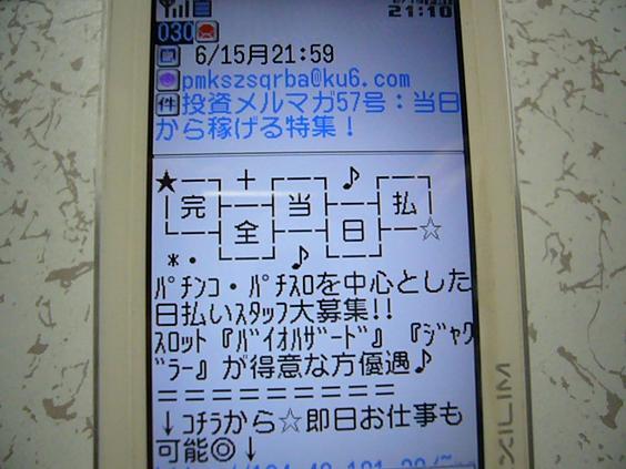 f0108049_225078.jpg