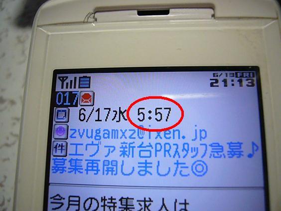 f0108049_22513525.jpg