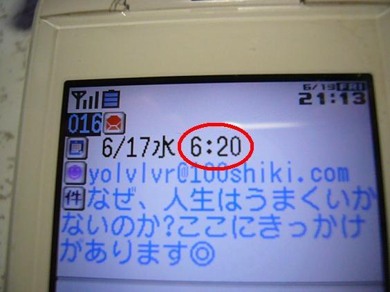 f0108049_22515797.jpg