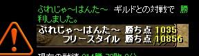 b0126064_18365278.jpg
