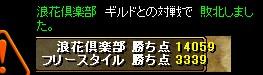 b0126064_18372588.jpg