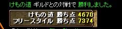 b0126064_18373789.jpg