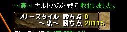 b0126064_18374333.jpg