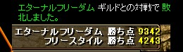b0126064_18375834.jpg