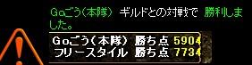 b0126064_1837778.jpg