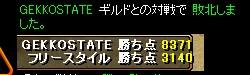b0126064_18381393.jpg
