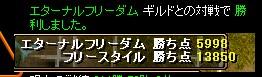 b0126064_18383153.jpg