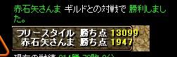 b0126064_18385938.jpg