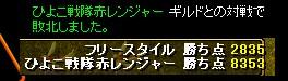 b0126064_18393066.jpg