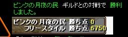 b0126064_18393821.jpg