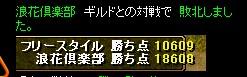b0126064_18395436.jpg