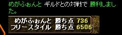 b0126064_18401942.jpg