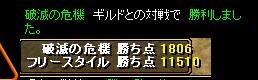 b0126064_1840228.jpg