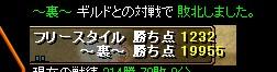 b0126064_18402630.jpg