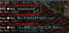 b0126064_18492246.jpg