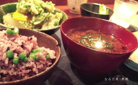 鎌倉_d0091671_17373163.jpg