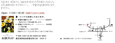 f0173984_1117567.jpg