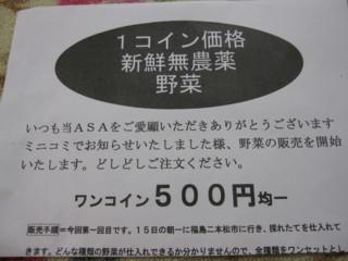 f0145192_1943355.jpg