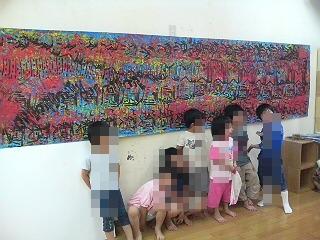 童具館のアトリエ活動 5月_b0137400_1524057.jpg