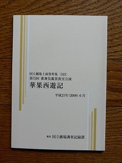 c0153302_16212848.jpg