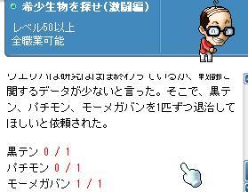 f0127202_22552210.jpg