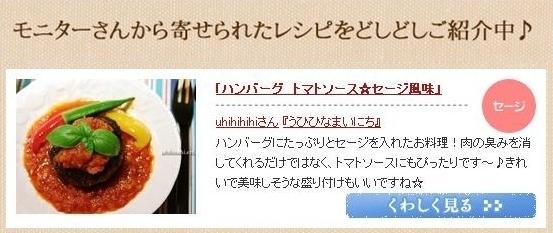 f0179404_215960.jpg