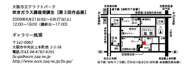 Exposition_e0126308_13471217.jpg