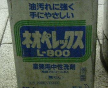 b0183113_16535292.jpg