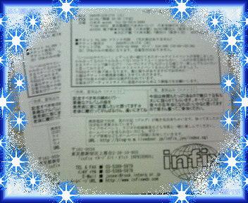 b0183113_1785885.jpg