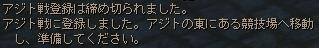 b0062614_1134149.jpg