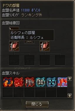 b0062614_127251.jpg