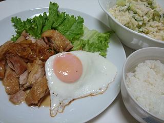 鶏のしょうが焼き_c0025217_23572125.jpg