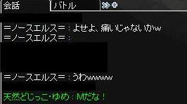 b0072522_2263593.jpg