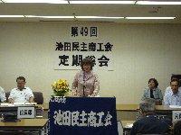 民商の総会でした_c0133422_2336472.jpg