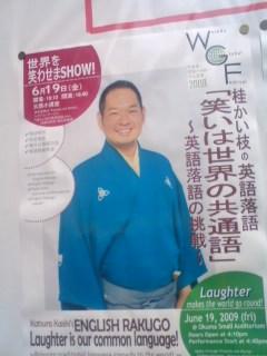 早稲田大学で特別講義_f0076322_11513653.jpg