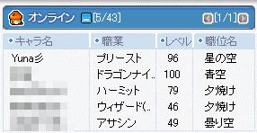 c0112924_2094848.jpg
