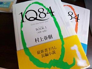 神保町_b0059026_9383285.jpg