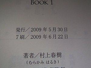 神保町_b0059026_939745.jpg
